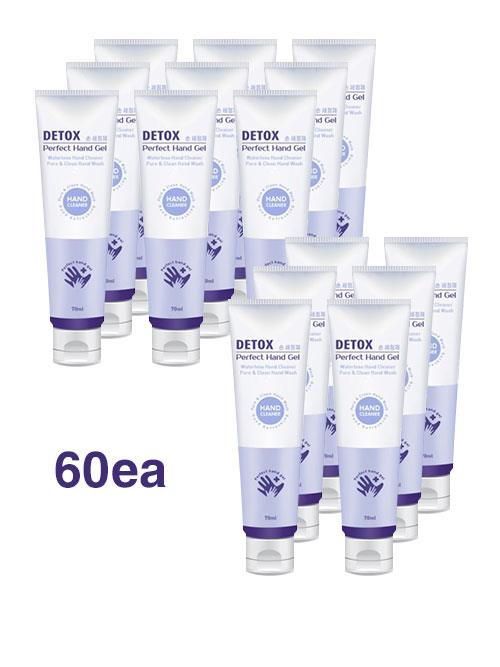 DETOX Perfect Hand Gel 60ea ($1.65 / each)